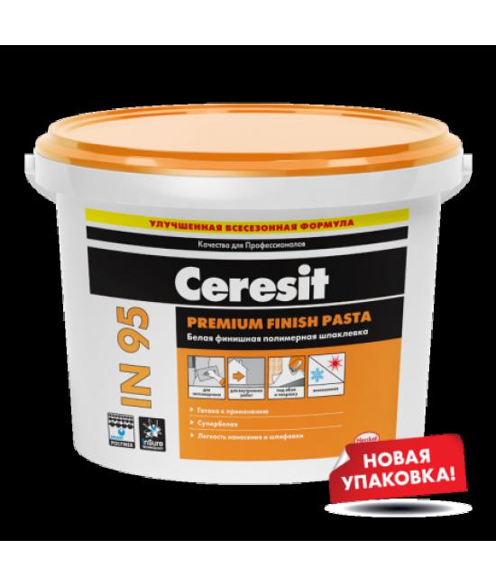 Готовая белая финишная полимерная шпаклевка Ceresit IN 95 Premium Finish Pasta, 25 кг