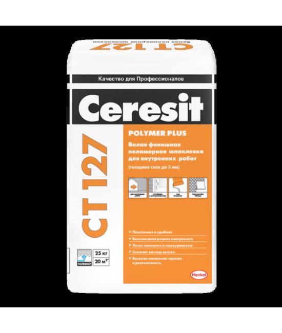 Белая финишная полимерная шпаклевка для внутренних работ Ceresit CT 127 Polymer Plus