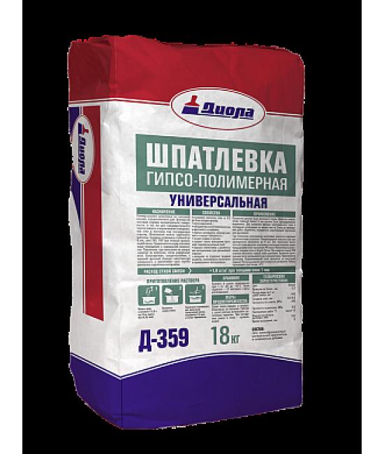 Шпатлевка гипсо-полимерная универсальная Диола-359
