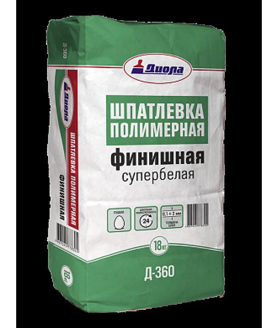 Шпатлевка финишная полимерная Диола-360, 5 кг