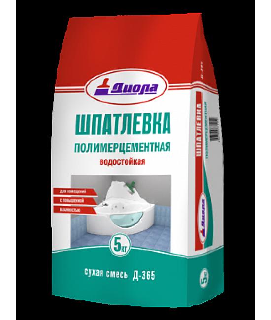Шпатлевка полимер-цементная водостойкая белая Диола-365, 2 кг