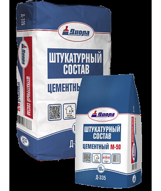 """Штукатурный состав цементный """"Диола-335"""", 10 кг"""