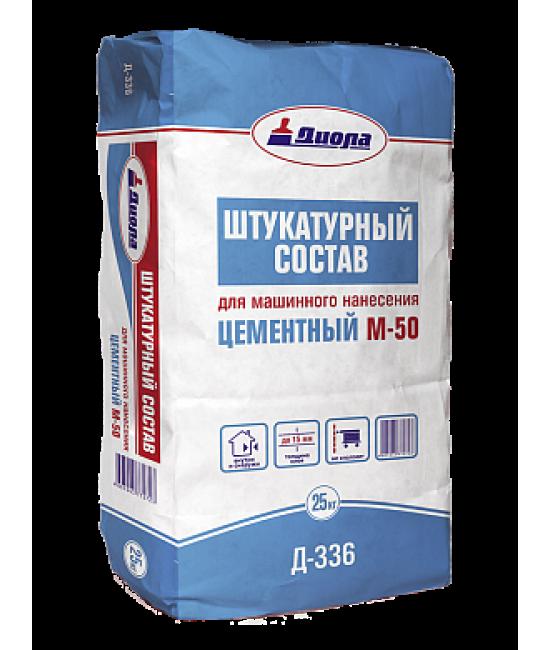 """Штукатурный состав цементный для машинного нанесения """"Диола-336"""""""