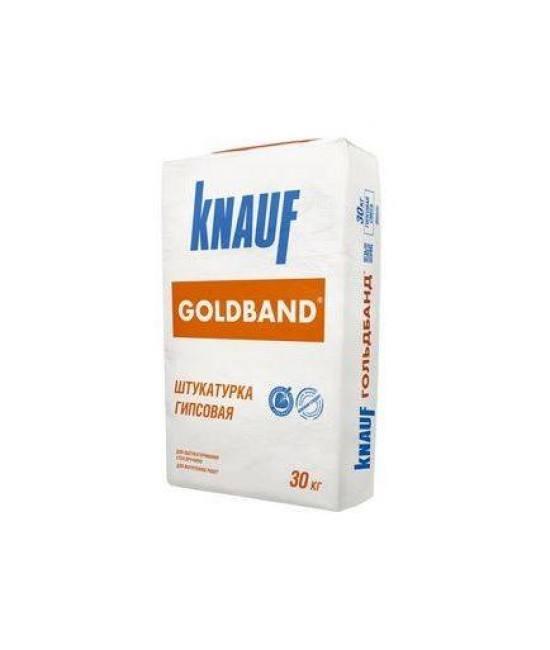 Штукатурка гипсовая Knauf Goldband