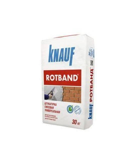 Штукатурка гипсовая универсальная Knauf Rotband