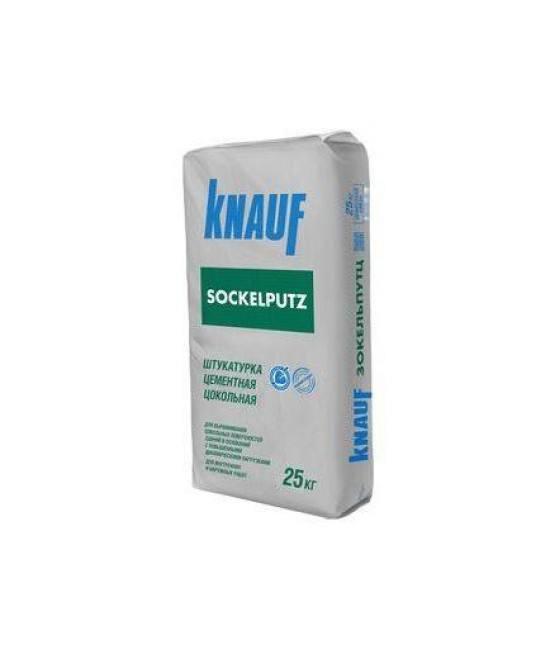 Штукатурка цементная цокольная Knauf Sockelputz