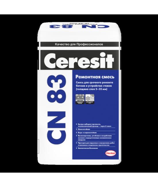 Смесь для срочного ремонта бетона Ceresit CN 83