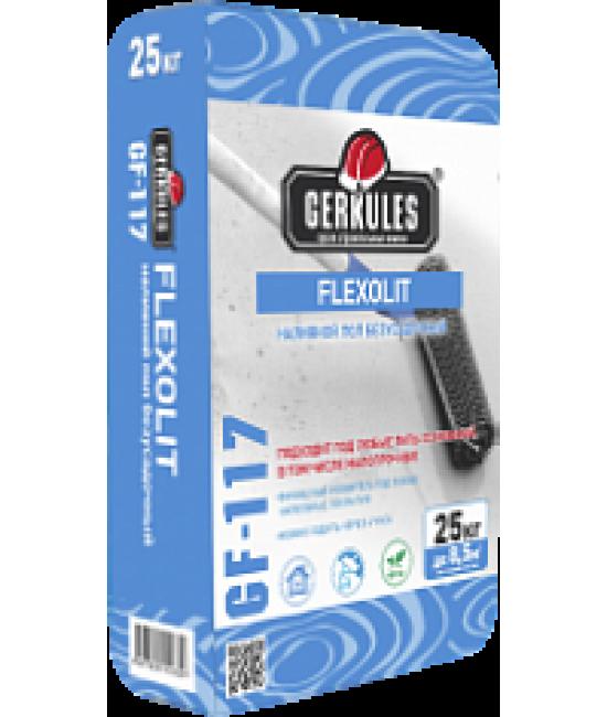 Пол наливной безусадочный Gerkules Flexolit, G-117