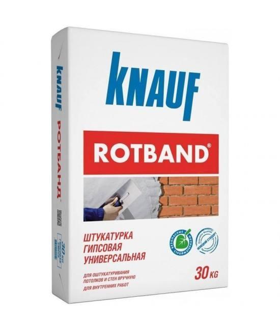 Штукатурка Ротбанд 30кг KNAUF