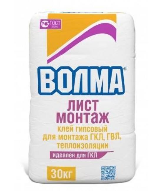 Монтажная гипсовая смесь  Волма-монтаж 30кг