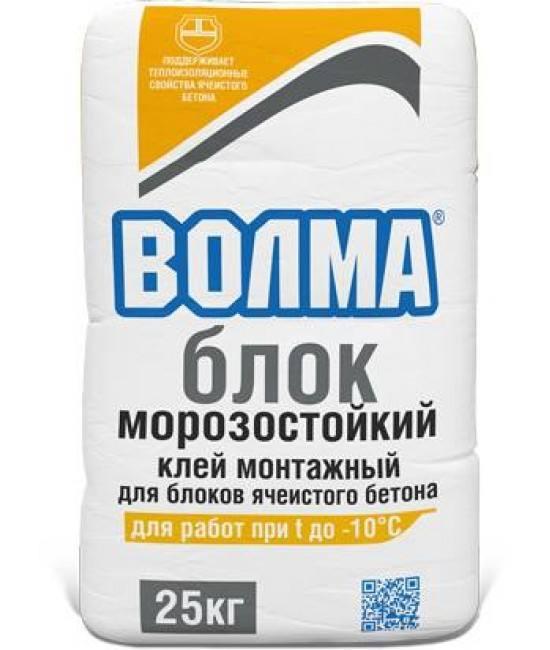 Монтажная гипсовая смесь  Волма-мороз 25кг