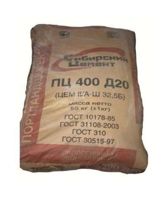 Цемент М-400/25кг./Искитим