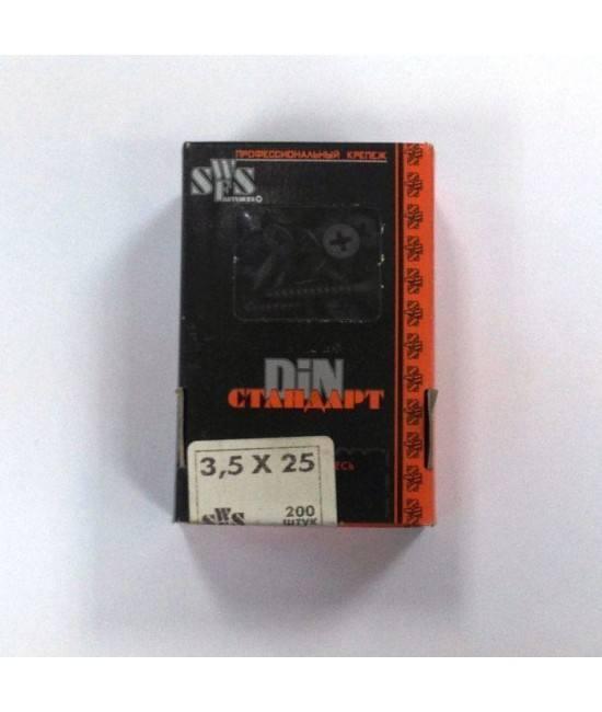 Саморез коробка ШСГД 3,8*25 (200шт)
